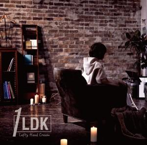 1LDK 通常盤(CD Only)